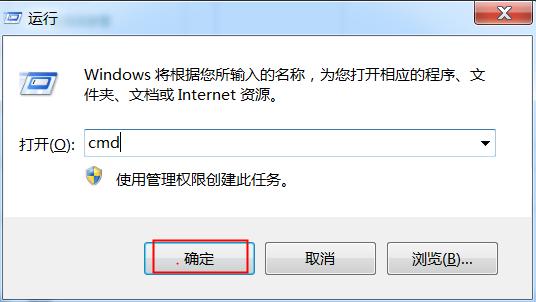 Windows服务器添加静态路由方法