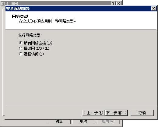 【推荐】 Windows防火墙限制端口/IP/应用访问的方法以及例外的配置