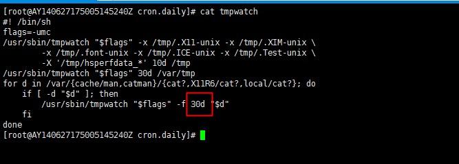 Linux /tmp 目录文件定期清理原理