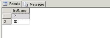 解决 SQL Server 表中的中文乱码问题