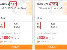 举个例子说明并发数与服务器配置的关系,推荐性价比高的服务器