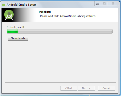 Android studio安装与配置