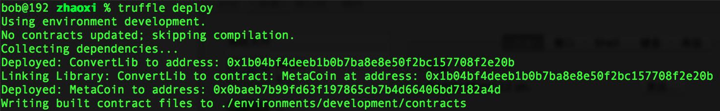 区块链技术(一):Truffle开发入门