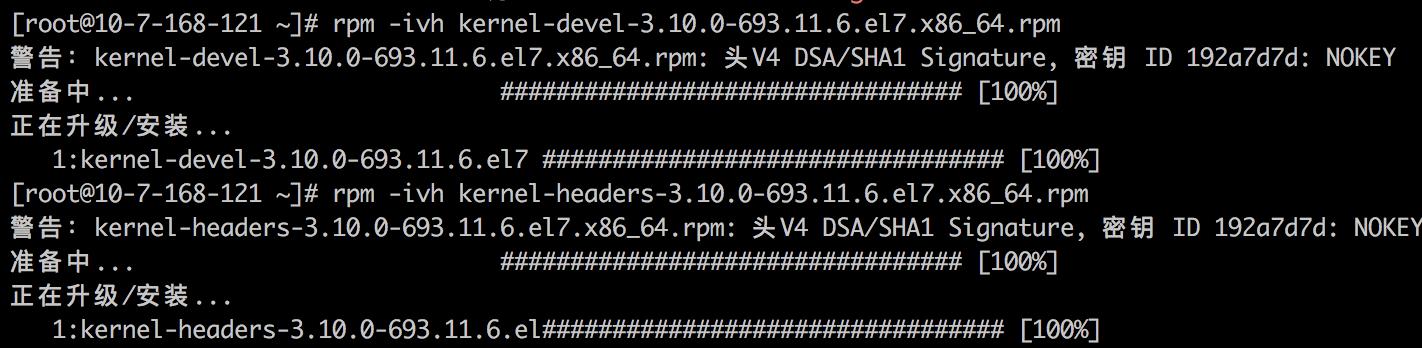 安装好toa模块获取访问者真实IP